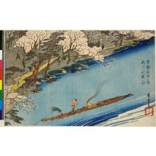 Utagawa Hiroshige: Arashiyama manka / Kyoto Meisho no uchi - British Museum