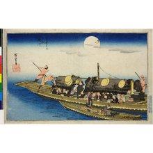 Utagawa Hiroshige: Yodo-gawa / Kyoto Meisho no uchi - British Museum