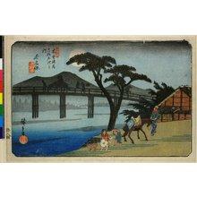 Utagawa Hiroshige: No 28, Nagakubo / Kisokaido Rokujukyu-tsugi no uchi - British Museum