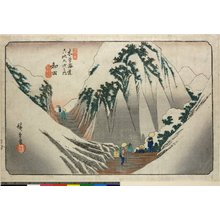 Utagawa Hiroshige: No 29,Wada / Kisokaido Rokujukyu-tsugi no uchi - British Museum