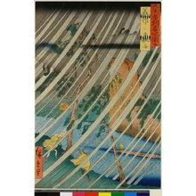 歌川広重: Mimasaka Yamabushi-dani / Rokuju-yo Shu Meisho Zue - 大英博物館