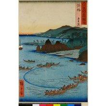 歌川広重: Awaji Goshiki hama / Rokuju-yo Shu Meisho Zue - 大英博物館