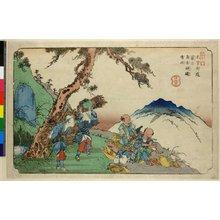 渓斉英泉: No 36 Yabuhara Torii-toge Suzuri-shimizu / Kisokaido - 大英博物館