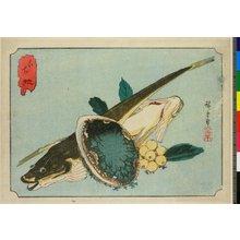 Utagawa Hiroshige: Kochi Awabi - British Museum