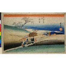 Utagawa Hiroshige: Yase no sato / Kyoto Meisho no uchi - British Museum