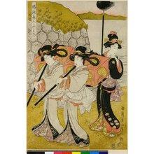 菊川英山: Furyu bijin gyoretsu - 大英博物館