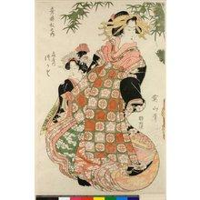 Kikugawa Eizan: Seiro matsu no uchi - British Museum