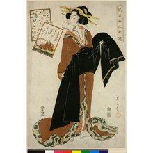 Kikugawa Eizan: Furyu Onna Rokkasen - British Museum