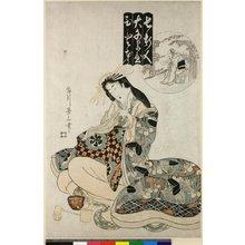 Kikugawa Eizan: Shichi-ken-jin - British Museum