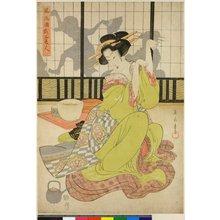 Kikugawa Eizan: Furyu Sake no Towamure San Bijin - British Museum