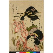 Kikugawa Eizan: Go-gatsu / Bijin Go-sekku - British Museum