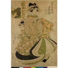 Utagawa Kunimaru: Furyu Mu-Tamagawa - 大英博物館