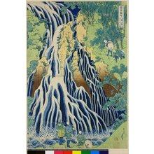 葛飾北斎: Shimotsuke Kurokamiyama Kirifuri-taki / Shokoku Taki-meguri - 大英博物館