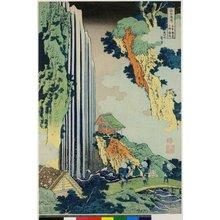 葛飾北斎: Kisokaido Ono no taki-nuno / Shokoku Taki-meguri - 大英博物館