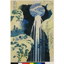 Katsushika Hokusai: Kisoro no oku Amida no taki / Shokoku Taki-meguri - British Museum