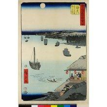 歌川広重: No 4 Shinagawa dai no chaya kaijo mi-watashi / Gojusan-tsugi Meisho Zue - 大英博物館