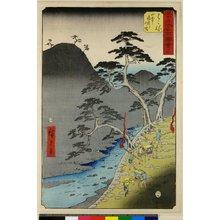 Utagawa Hiroshige: No 11 Hakone yako no zu / Gojusan-tsugi Meisho Zue - British Museum