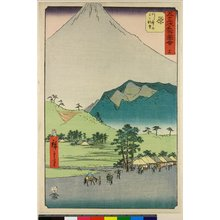 Utagawa Hiroshige: Hara, Ashitaka-yama Fuji chobo 原あし鷹山不二眺望 (Hara: View of Mt Ashitaka and Fuji) / Gojusan-tsugi meisho zue 五十三次名所圖會 (The Fifty-Three Stations: Illustrations of Famous Places, No. 14) - British Museum