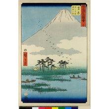 歌川広重: No 15 Yoshiwara Fuji no numa kaiwan no kei / Gojusan-tsugi Meisho Zue - 大英博物館