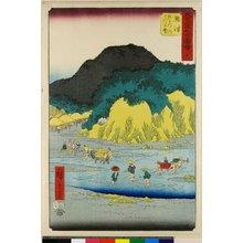 歌川広重: No 18 Okitsu Okitsu-gawa Satta no mori / Gojusan-tsugi Meisho Zue - 大英博物館