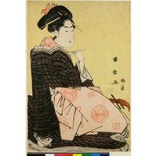 Utagawa Kunimasa: - British Museum