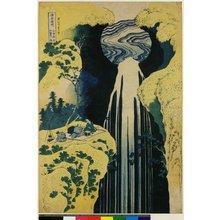 Katsushika Hokusai: Kisoji no oku Amida no taki 木曽路ノ奥阿弥陀ヶ瀧 / Shokoku Taki-meguri 諸国瀧廻り - British Museum