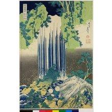 Katsushika Hokusai: Mino-no-kuni Yoro-no-Taki 美濃ノ国養老の瀧 / Shokoku Taki-meguri 諸国瀧廻り - British Museum