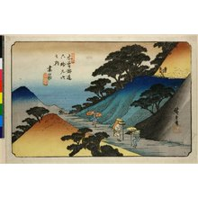 Utagawa Hiroshige: No 43,Tsumago / Kisokaido Rokujukyu-tsugi no uchi - British Museum