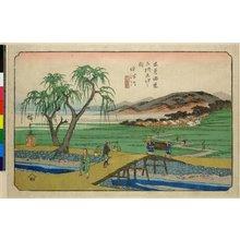 Utagawa Hiroshige: No 46,Nakatsukawa / Kisokaido Rokujukyu-tsugi no uchi - British Museum