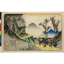渓斉英泉: No 44 Magome-eki toge yori enbo no zu / Kisokaido - 大英博物館