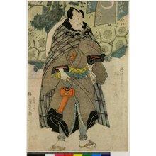 Utagawa Kunisada: Matsumoto Koshiro V as Tanbaya Yosaku 松本幸四郎の丹波屋与作 - British Museum