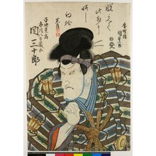 歌川国貞: ichikawa Yaozo changing names to Seki Sanjuro as Heiji Kagetaka 市川八百蔵改関三十郎の平次景高 - 大英博物館