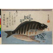 Utagawa Hiroshige: - British Museum