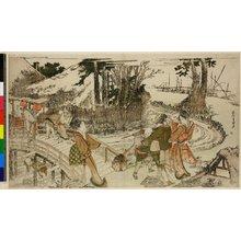Katsushika Hokusai: Otoko toka 男踏歌 - British Museum