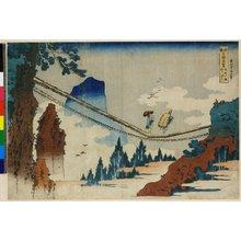 葛飾北斎: Hi-Etsu no sakai tsuri-hashi / Shokoku Meikyo Kiran - 大英博物館