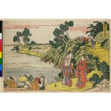 Katsushika Hokusai: Hachi-damme (Act VIII) / Kanadehon Chushingura - British Museum