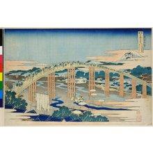 葛飾北斎: Tokaido Okazaki Yamagi-no-hashi / Shokoku Meikyo Kiran - 大英博物館