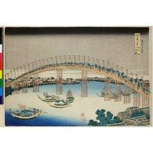 Katsushika Hokusai: Settsu Temma-bashi / Shokoku Meikyo Kiran - British Museum