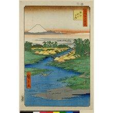 Utagawa Hiroshige: No 97,Horie Nekozane 堀江ねこざね / Meisho Edo Hyakkei 名所江戸百景 - British Museum