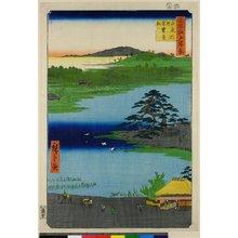 歌川広重: No 110 Senzoku-no-ike Kesa kake-matsu / Meisho Edo Hyakkei - 大英博物館
