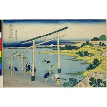 Katsushika Hokusai: Noboto-ura 登戸浦 (Noboto Bay [Shimosa Province]) / Fugaku sanju-rokkei 冨嶽三十六景 (Thirty-Six Views of Mt Fuji) - British Museum