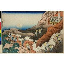 Katsushika Hokusai: Morobito nobori-yama / Fugaku Sanju Rokkei - British Museum