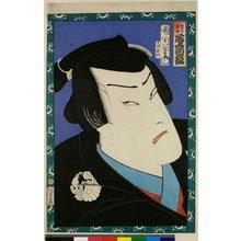 Toyohara Kunichika: - British Museum