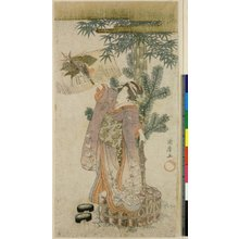 Utagawa Kunihiro: - British Museum