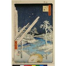 歌川広重: No 106 Fukagawa Kiba / Meisho Edo Hyakkei - 大英博物館