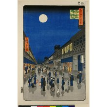 Utagawa Hiroshige: No 90,Saruwaka-cho yoru no kei / Meisho Edo Hyakkei - British Museum
