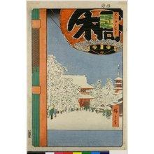 歌川広重: No 99,Asakusa Kinryuzan / Meisho Edo Hyakkei - 大英博物館