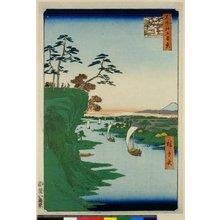 歌川広重: No 95,Konodai Tone-gawa fukei / Meisho Edo Hyakkei - 大英博物館