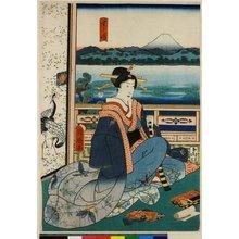 Utagawa Kuniaki: Suzu-jima - British Museum