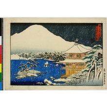 Hasegawa Sadanobu: Kinkakuji sekkei / Miyako Meisho no uchi - 大英博物館